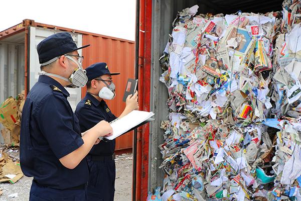 Hangzhou Customs waste paper