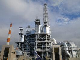Oji Materia Fuji Mill